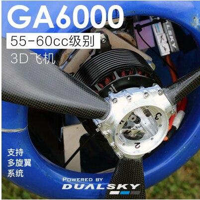 Brushless Motor Dualsky GA6000 Fixed Wing Brushless Motor 50cc-60cc