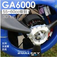 Бесщеточный Двигатель Dualsky ga6000 Исправлена крыло бесщеточный Двигатель 50cc 60cc