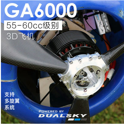 Brushless motor Dualsky GA6000 Fixed Wing Brushless Motor 50cc-60cc the second generation dualsky ga2000 fixed wing aircraft model 90 110e level 20cc high power brushless motor gasoline
