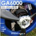 Dualsky GA6000 Fixed Wing Brushless Motor 50cc-60cc