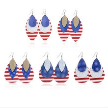 new fashion genuine leather teardrop earrings for women national flag multilayer glitter lightweight statement jewelry