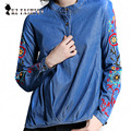2017 Spring Denim Shirt  Women Stand Collar Long Sleeve With Embroidery Tops Shirt blusas feminina T6D9265Y