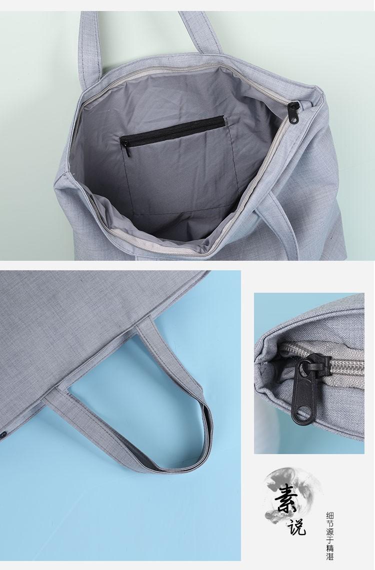 shopping bag3