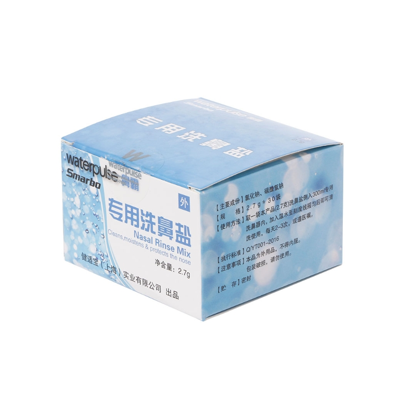 1Box 30 Bags Cleaning Rhinitis Avoid Allergic Wash Salt Nose Care Nose Care Tool