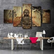 Lienzos impresiones HD pared imágenes artísticas decoración del hogar habitación 5 piezas Buda combinado pinturas Modular Vintage Zen Buddha marco del cartel