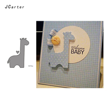 JC 2019 Metal Cutting Dies Craft Cut Die Stencil Lovely Heart Giraffe Scrapbook DIY Handmade Album Paper Cards Decor