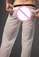 Men's Mesh See through Sleep Pants Soft Solid Color Male Comfortable Nightwear Sleep Trousers Home Sleepwear Bottoms
