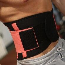 Men And Women High Quality Lumbar Belt Waist Support Adjustable Slimming Fitness Belt Body Health Waist Belt