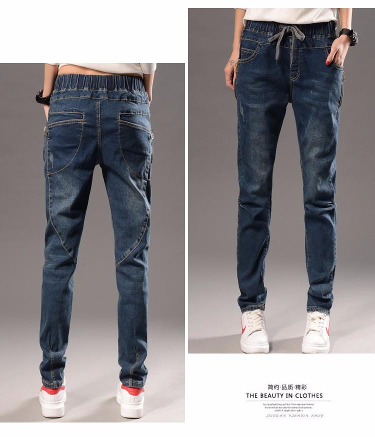 4 fashion jeans