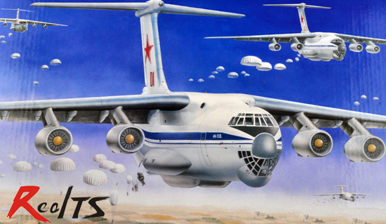 RealTS trumpeter model 03901 1/144 IL-76 Transport plastic model kit купить в Москве 2019