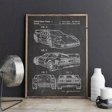 Для Ferrari F40, авторское произведение, патентные принты, авто настенное искусство, транспорт, плакат, декор комнаты, рисунок на холсте, картина, подарок
