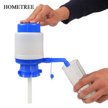 HOMETREE Pressing Drinkin Water Hand Press Pump Water Pressure Equipment Home Office Outdoor Hand Pressure Water Dispenser H928