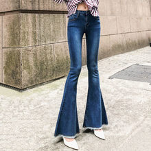 2019 Spring Autumn Jeans Women Flare Pants High Waist Loose Casual Jeans Female Pocket High Quality Denim Pants trendy high waist front pocket design women s denim suspenders pants