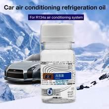40ml carro automático refrigerante r134a compressor de ar condicionado do carro freezer óleo geladeira agente refrigeração ar condicionado ferramentas