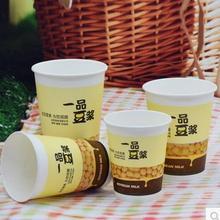 Бумажный стаканчик 8oz_с одной стенкой для холодного напитка, бумажный стаканчик для одноразовых пищевых продуктов, перерабатываемый экологически чистый бумажный стаканчик для холодных напитков
