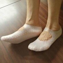 1 пара гелевых носков, силиконовый инструмент для ухода за ногами, Защита ног, облегчение боли, защита от трещин, увлажнение, удаление омертвевшей кожи, носок с отверстием