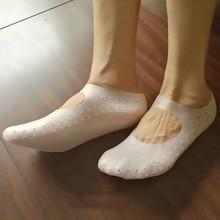 1 Pair Gel Sock Silicone Foot Care Tool Feet