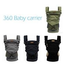2016 de Cuatro Posiciones 360 Portador de Bebé de Múltiples Funciones Transpirable Portabebés Mochila Carro Chico Niño Wrap Sling Tirantes