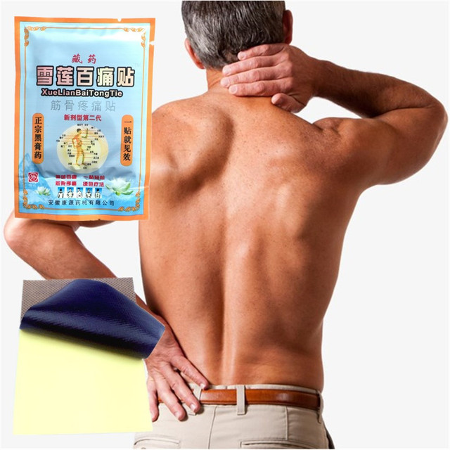 Tribulus terrestris Body Massage Essential Oil for Chair Backaches Muscular Pains Sprains Arthritic Patches 8pcs/bag Essential Oil