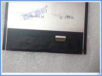 무료 배송 일곱 i898A EZpad mini2 파킨슨 무지개 8 인치 고화질 평면 패널 디스플레이 스크린 LCD