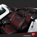 beautiful Automobiles Steering Wheel Red Black Car Seat Cover For Businessman Decorating And Protecting Leather  Mats