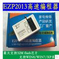 Nueva EZP2013 Mejor que EZP2010 de alta velocidad del USB SPI Programmer soporte 32 M Flash 24 25 93 25 EEPROM flash bios WIN7 WIN8 VISTA