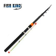 Fish King Telescopic feeder rod 3.0m-3.9m 2 Section C.W 100g Extra Heavy Fishing Feeder Rods 60% Carbon Fiber Feeder Rod