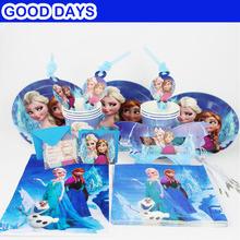Frozen  birthday Theme Freezing Anna Elsa Snow Queen Movie Baby Birthday Party Decorations Kids Evnent Party Supplies Decoration