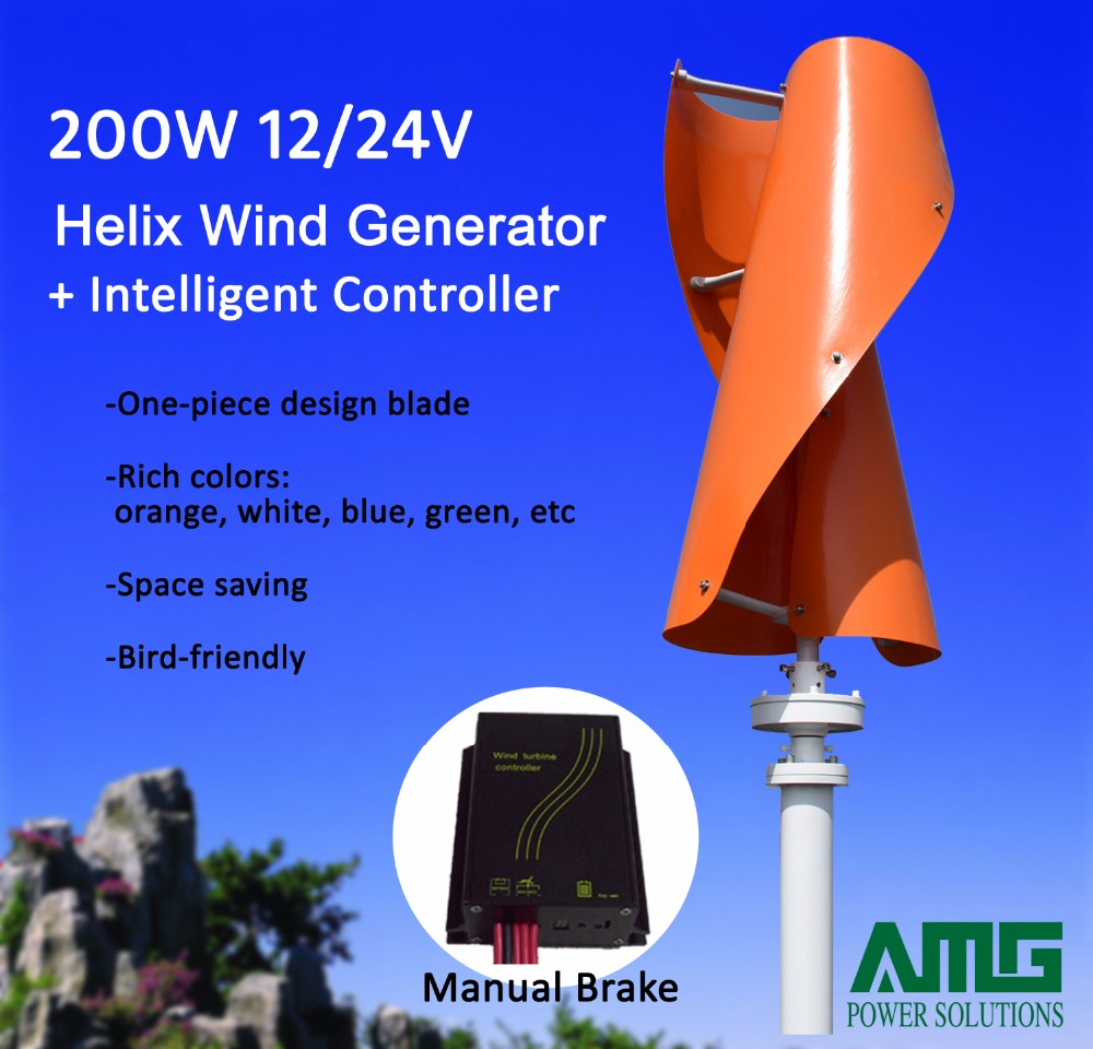 200W 12V/24V Vertical Axis Spiral Residential Wind Mill Turbine Generator + Waterproof Intelligent Wind Charger Controller 300watt 12v 24v residential vertical axis wind turbine wind mill generator