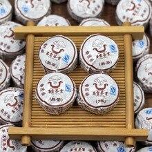 Мини-упакованы спелых приготовленные tuo спелые обычный пуэр чай супер мини