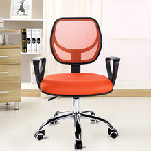 Office Chairs Office Furniture Commercial Furniture mesh Chassis ergonomic chair swivel chair minimalist SGS new 46*44*95.5cm(China)