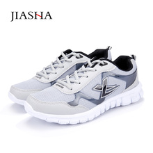 Men shoes 2018 New Arrivals hot mesh Breathable Ultra-light shoes men sneakers tenis masculino adulto