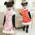 Girl's Costume 2017 Autumn And Winter Children' s Clothing Show Short sleeve Girls Dresses Chinese Style New Year Clothing 4-10T