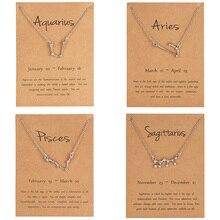 12 Созвездие Подвеска Ожерелье звезда знак зодиака Овен рыбы чокер ожерелье в подарок на день рождения для женщин девушек с открыткой