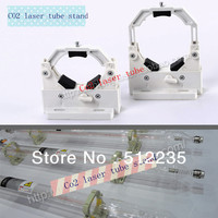 CO2 laser tube stand pipe rack pipe clamp can be equipped with 50 80mm machine laser engraving machine laser cutting machine