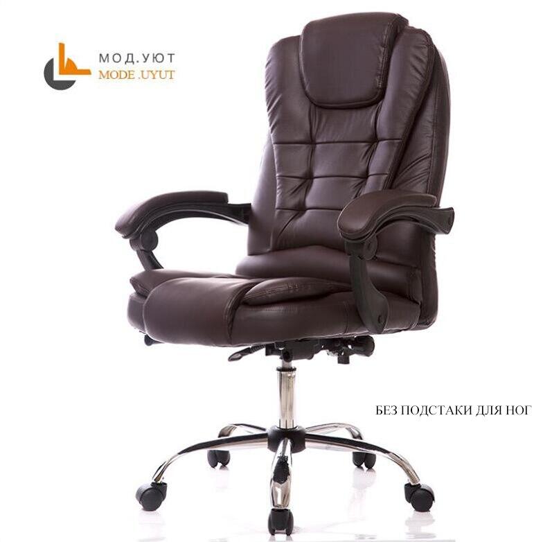 Специальное предложение, офисное кресло, компьютерное кресло, эргономичное кресло с подставкой для ног - Цвет: brown no footrest