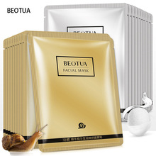 BEOTUA Snail Essence Silk Face Sheet Mask Brightens Skin Replenishing Water Moisturizing Controlling Oil Care Anti Age