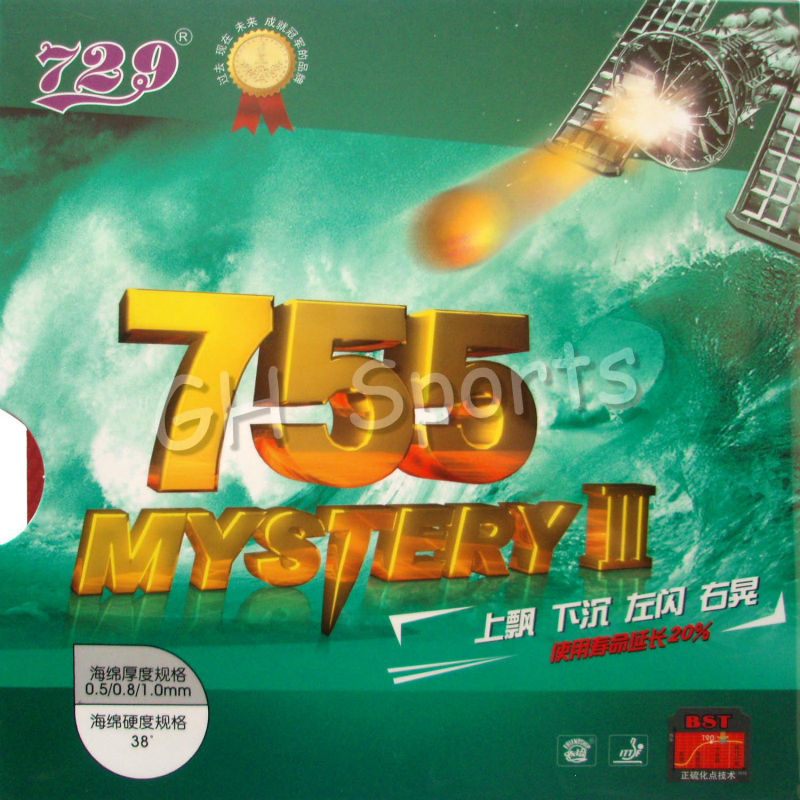 RITC 729 Friendship 755 Mystery III Long Pips-Out Table Tennis Rubber With Sponge For Pingpong