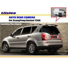 Liislee камера заднего вида для SsangYong Rexton Y300/камера заднего вида/HD CCD RCA NTST PAL/светильник номерного знака