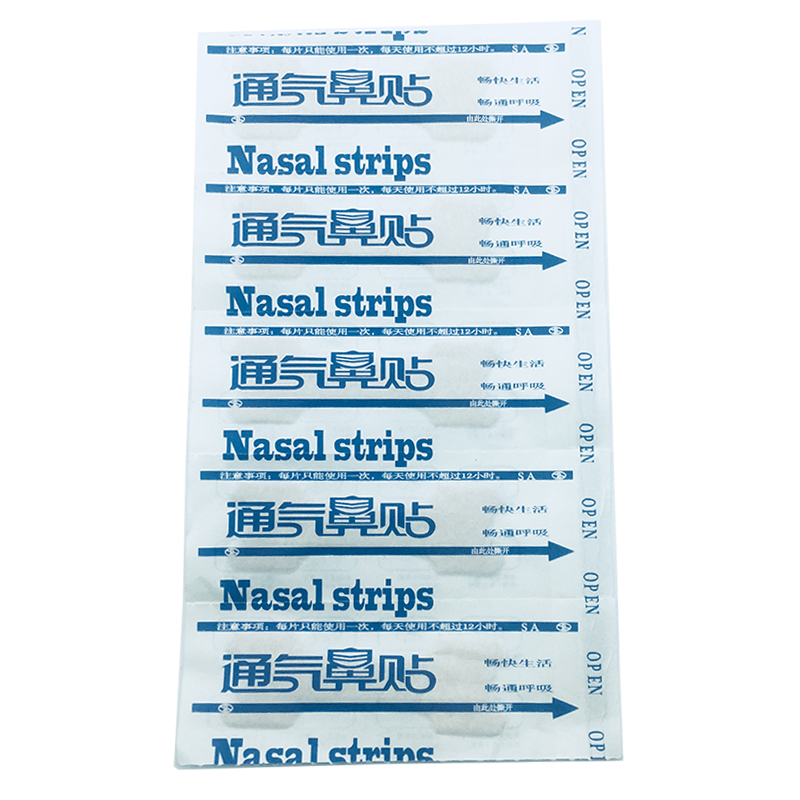 10 Pcs Breathe Right Better Nasal Strips Right Way To Stop Snoring Anti Snoring Strips Easier Better Breathe Health Care 3