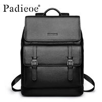 Padieoe 2017 Newly Fashion Unisex Backpack High Quality Famous Brand Youth Casual Solid Black School Backpack