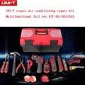 UNI-T Набор для ремонта кондиционера Электрический ремонтный мультиметр многофункциональный набор KIT-A01/A02/A03 на выбор