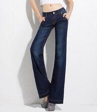 Женщины весна осень свободные плюс размер женские джинсы широкие брюки ноги брюки
