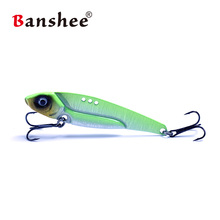 Metal VIB DR03 Fishing Lure Sinking Bass isca Artificial Hard Bait Treble Hook Wobblers Tackle peche leurre pesca new hot 20pcs sinking soft silicone fishing lure fish lures bait tackle hook 10 1cm leurre peche hu2