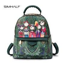 Simhalf Woemn рюкзак моды Искусственная кожа печати рюкзак высокое качество школьные сумки для девочек Mochila Escolar Повседневная дорожная сумка