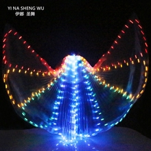 Butterfly Colorful Belly Dance Performance Costume LED Wings Dance Accessories Girls LED Wings Costume LED Butterfly Wings butterfly wings виброкольцо для пениса 5781180000