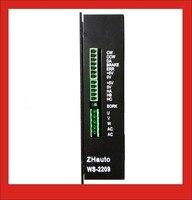 BLDC Motor Driver 110V 220VAC 1000W Brushless DC Motor Driver Controller WS 2209