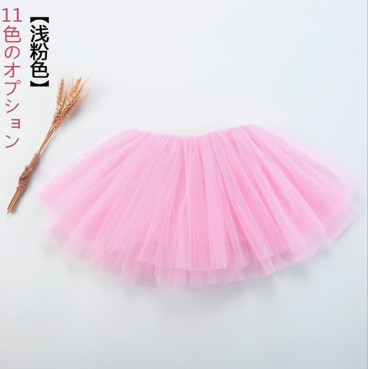 WNLEIGEL 2017 girls tutu skirt kids casual solid mesh and cotton clothing baby white gray black yellow pink purple clothes girl