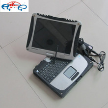 Work for MB Star c3 /c4 /c5/ for bmw icom a2 car diagnostic laptop for panasonic cf-19 toughbook with 4g ram & rotate screen