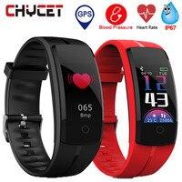 Fitness Tracker Watch QS100 Heart Rate Monitor Pedometer GPS Smart Bracelet Blood Pressure Waterproof Multi Sports Men Women